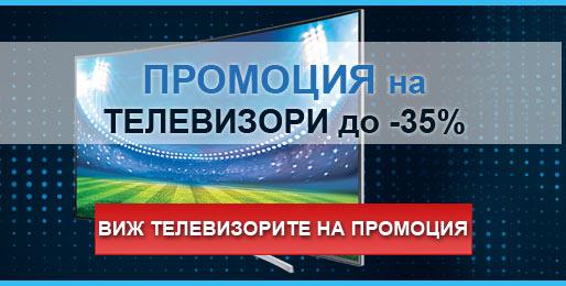 tv_promo_itnews