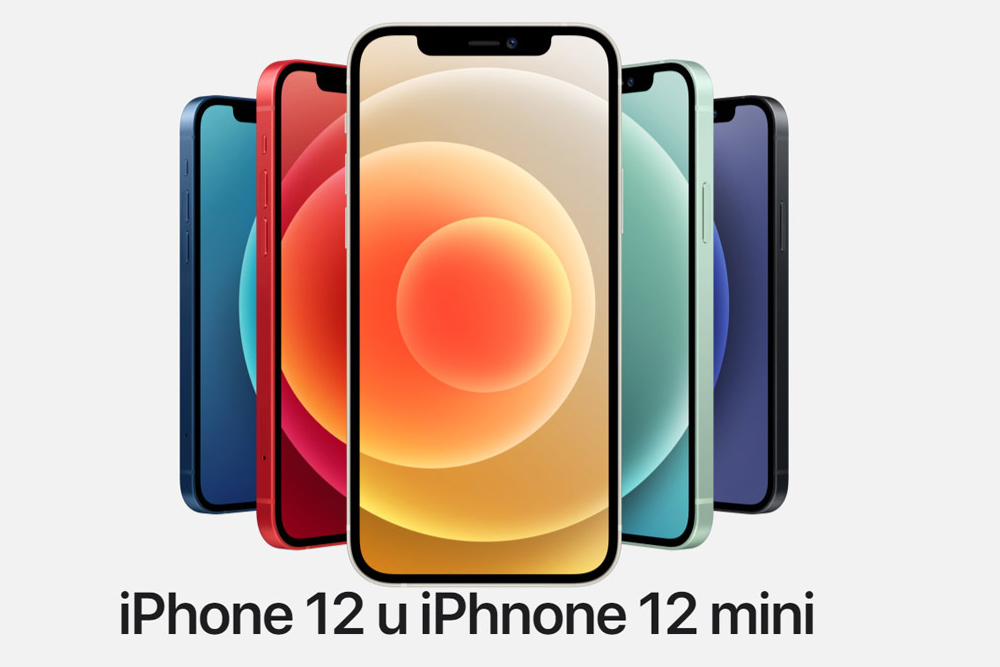 iPhone 12 - Ревю, Мнения и Цена